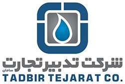tadbir tejarat company website